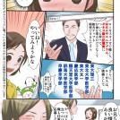 manga02-min